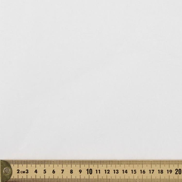 Formfuse Fusible 100 cm Medium Interfacing