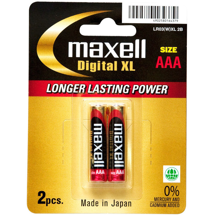 Maxell Digital Alkaline AAA Battery 2 Pack Multicoloured AAA