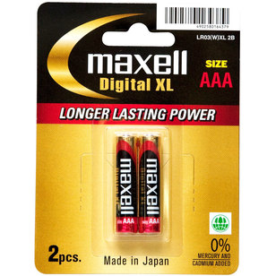Maxell Digital Alkaline AAA Battery 2 Pack
