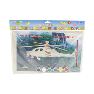 Arbee Wooden 3D Large Helicopter Model Kit