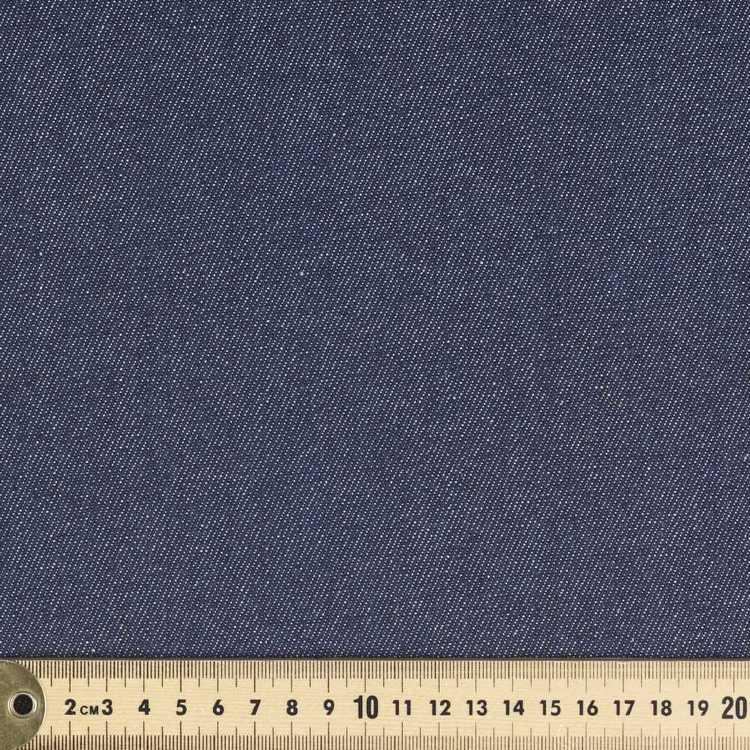 3144 Cotton Denim 70 cm Fabric