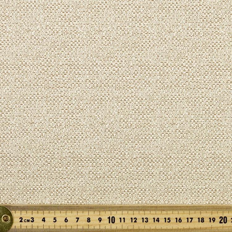 Duval Textured Jacquard Blockout Fabric