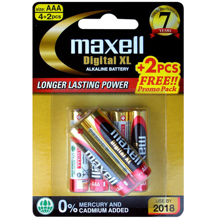 Maxell Digital Alkaline AAA Battery 4 Pack With Bonus