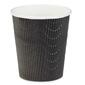 Party Creator Coffee Cups Black 250 mL