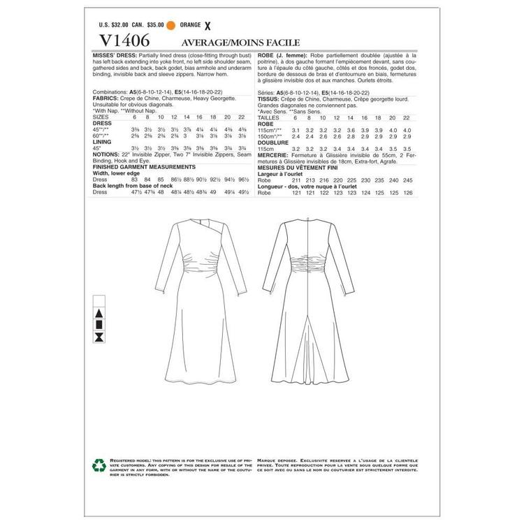 Vogue V1406 Misses' Dress