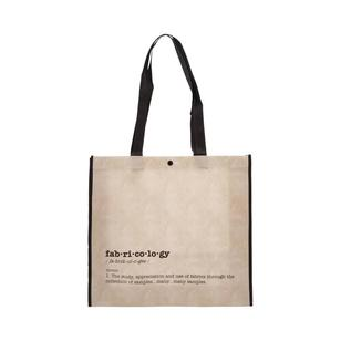 Tote Shopping Fabricology