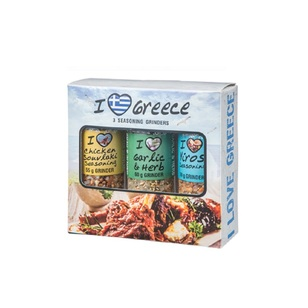 I Love Greece Gift Set