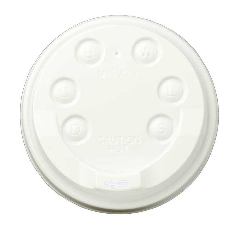 Partyware Coffee Cup Lids White 250 mL