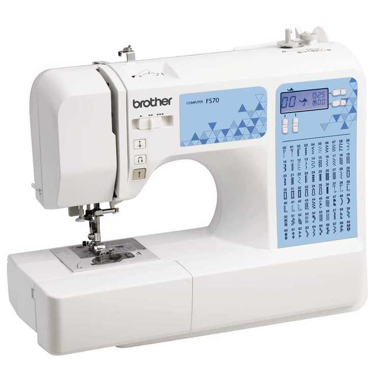Brother FS70 Computerised Sewing Machine White