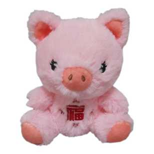 Chinese New Year Plush Toy Pig