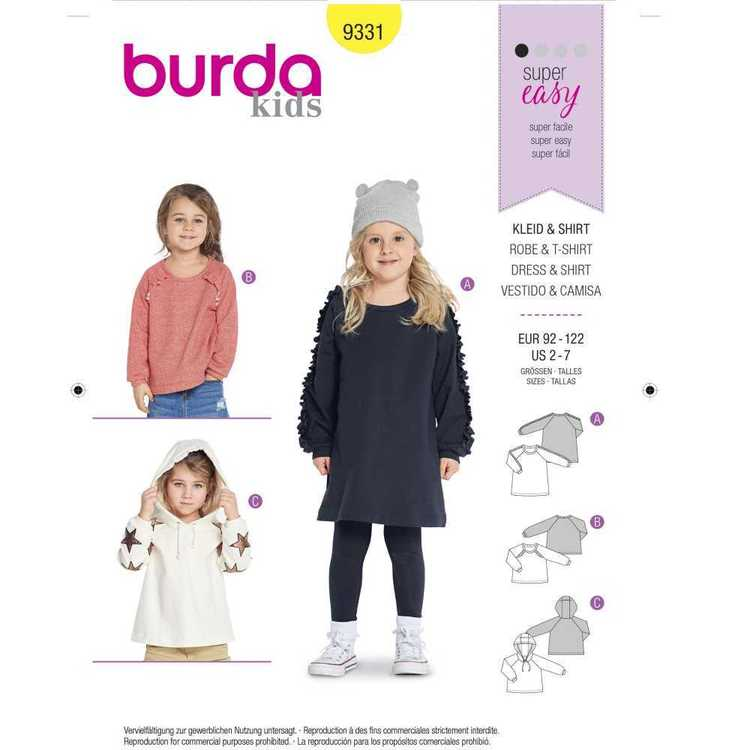 Burda Pattern 9331 Children's Sportswear
