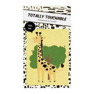 Totally Touchable Giraffe Iron On Transfer