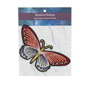 Mystical Eclipse Large Butterfly Iron On Motif