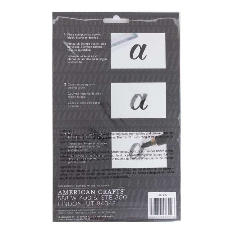 Kelly Creates Alphabets Traceable Acrylic Stamps Black
