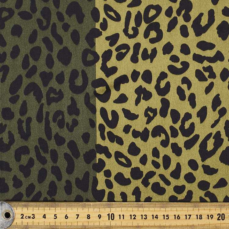 Leopard Printed Poly Satin Fabric With Border Khaki 148 cm