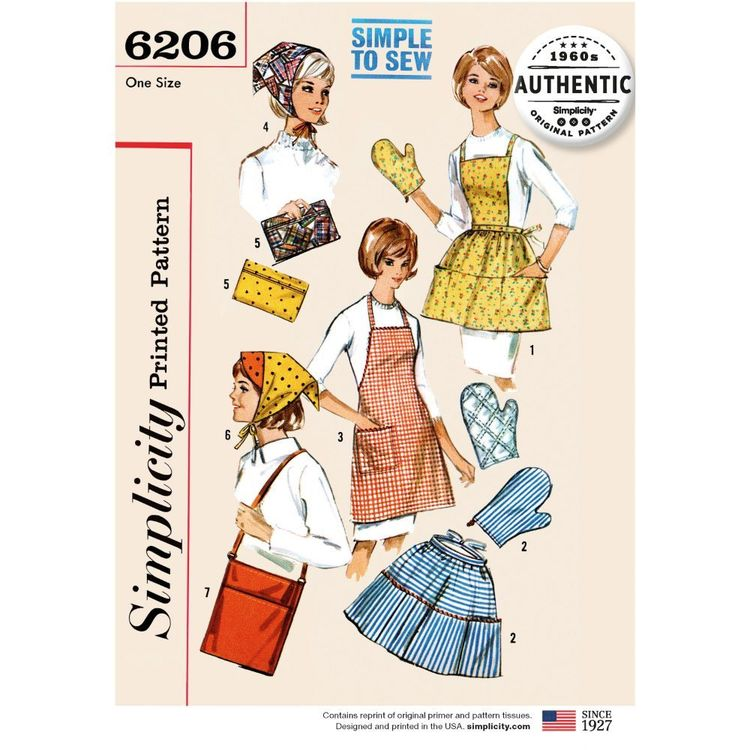 Simplicity Pattern 6206 Vintage Gifts and Kitchen Accessories
