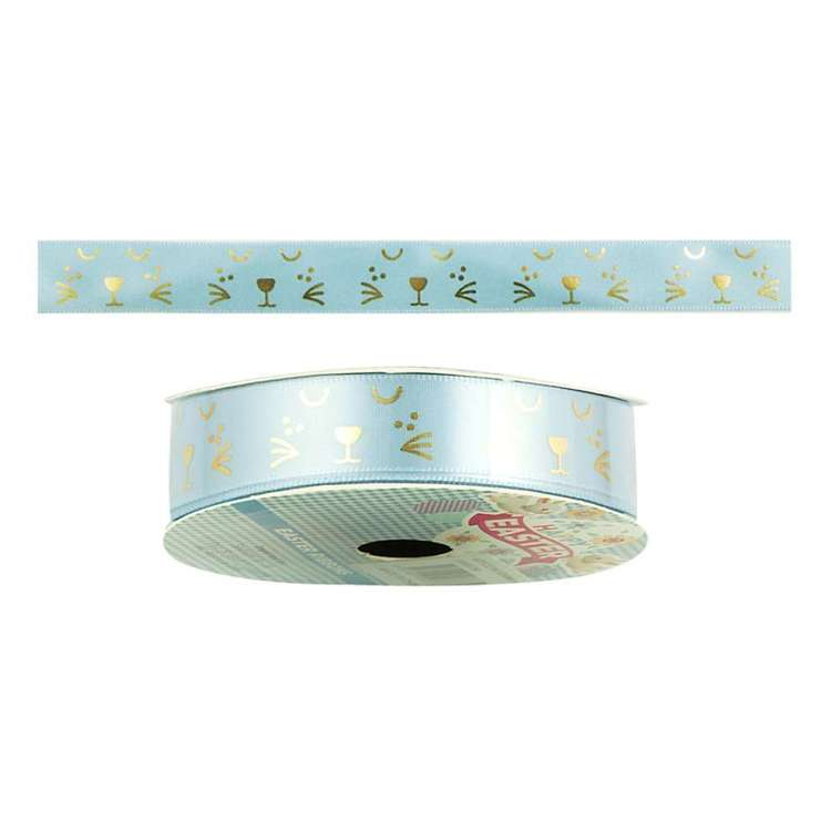 Happy Easter Bunny Face Satin Ribbon