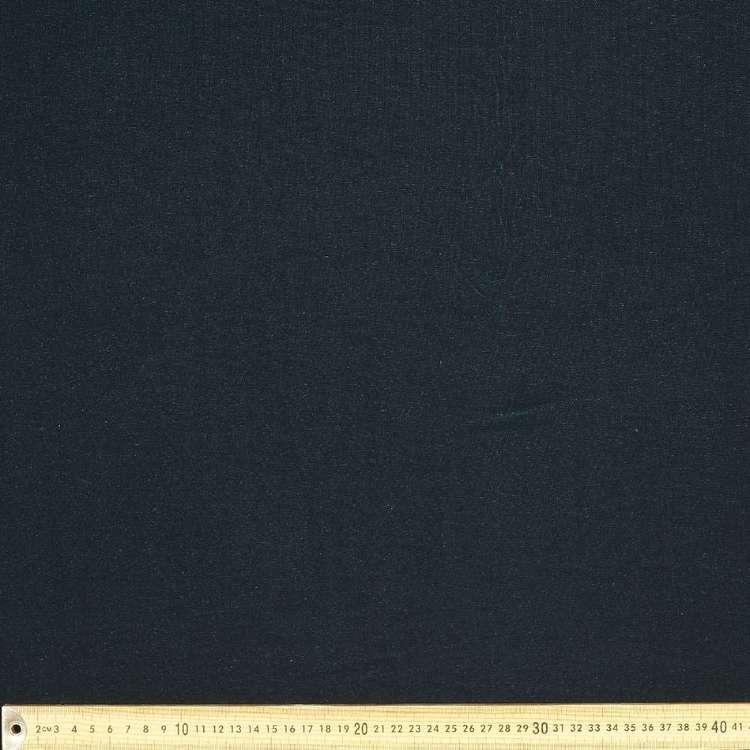 Plain Stretch Spandex Velour Fabric