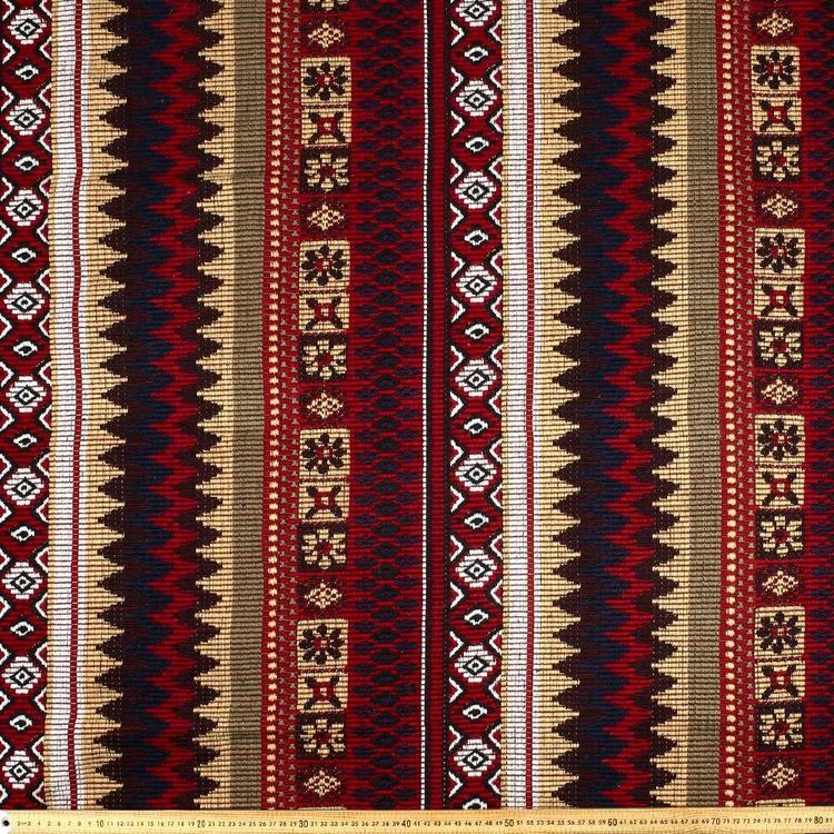 Boho Hasina Surrinder Fabric