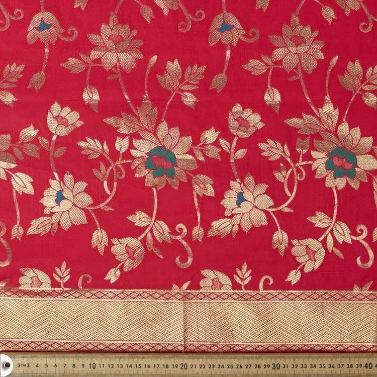Jacquard #6 Taffeta Fabric