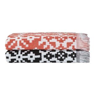 KOO Monochrome Pixel Towel Collection