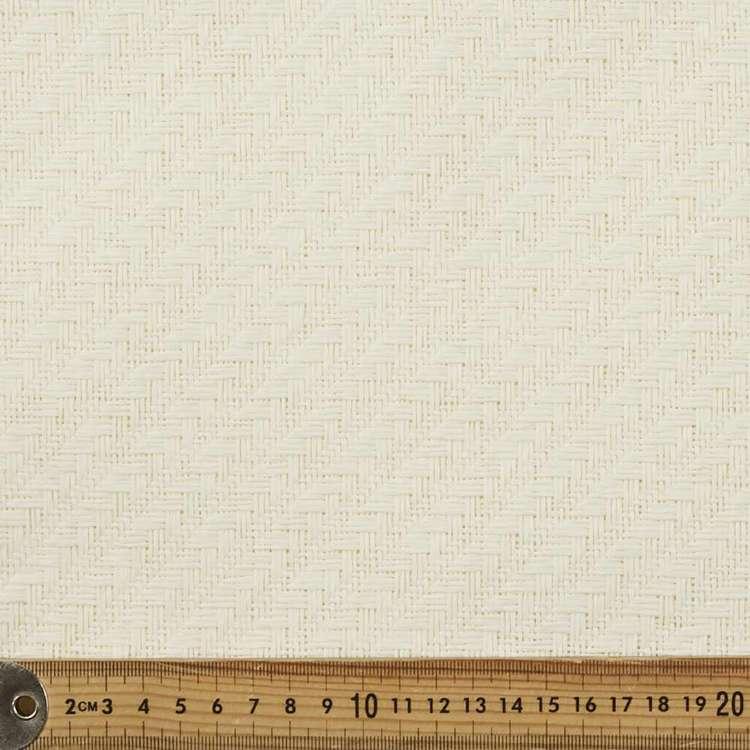 Plain Utility Raffia Fabric