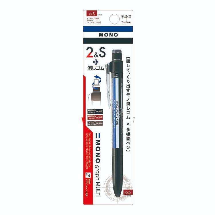 Tombow Mono Graphic Multifunctional Tricolour Barrel Pen