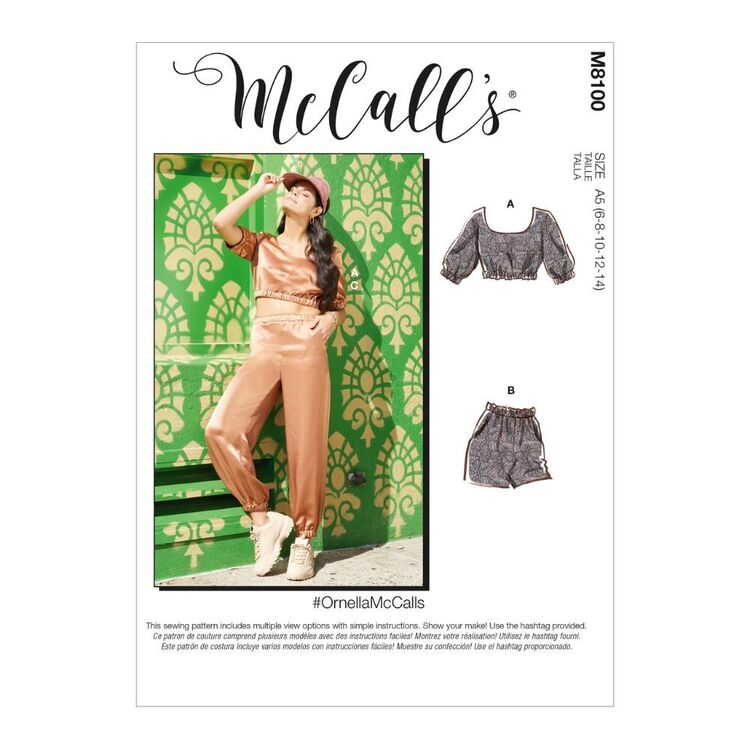 McCall's Pattern M8100 #OrnellaMcCalls - Misses' Top, Shorts & Pants