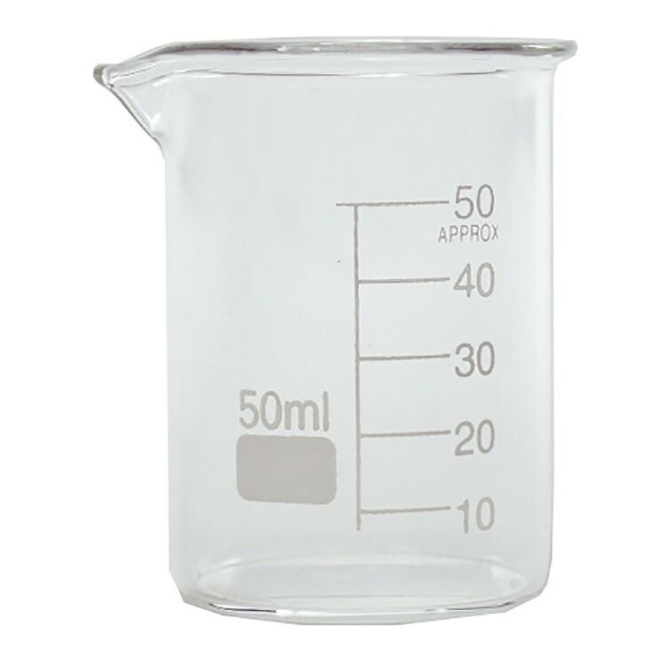Kate's Kitchen Glass 50 mL Flask
