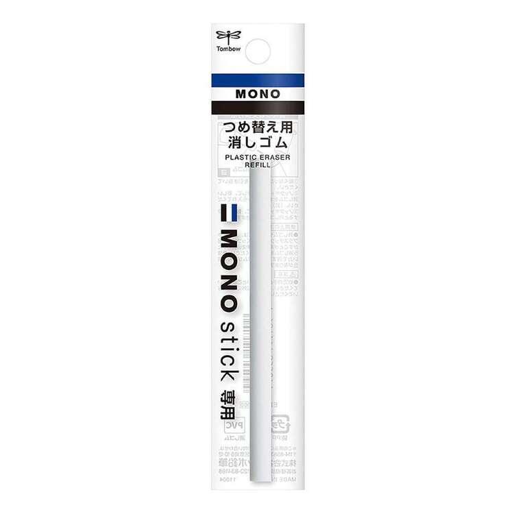 Tombow Mono 6.7 mm Plastic Eraser Refill 2 Pack